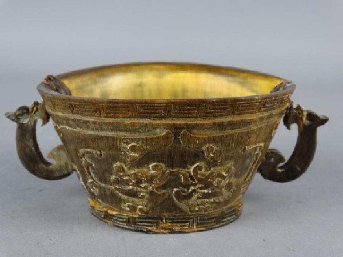 Carved Horn Libation Cup