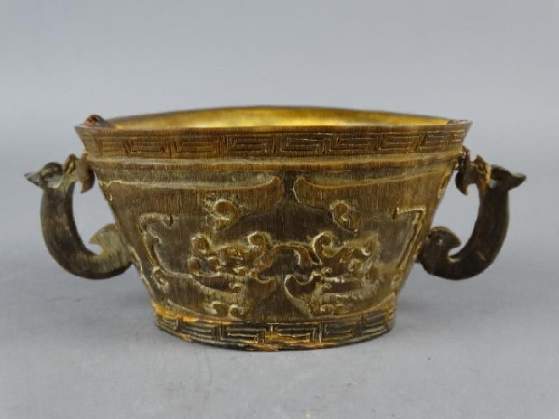 Carved Horn Libation Cup - 2