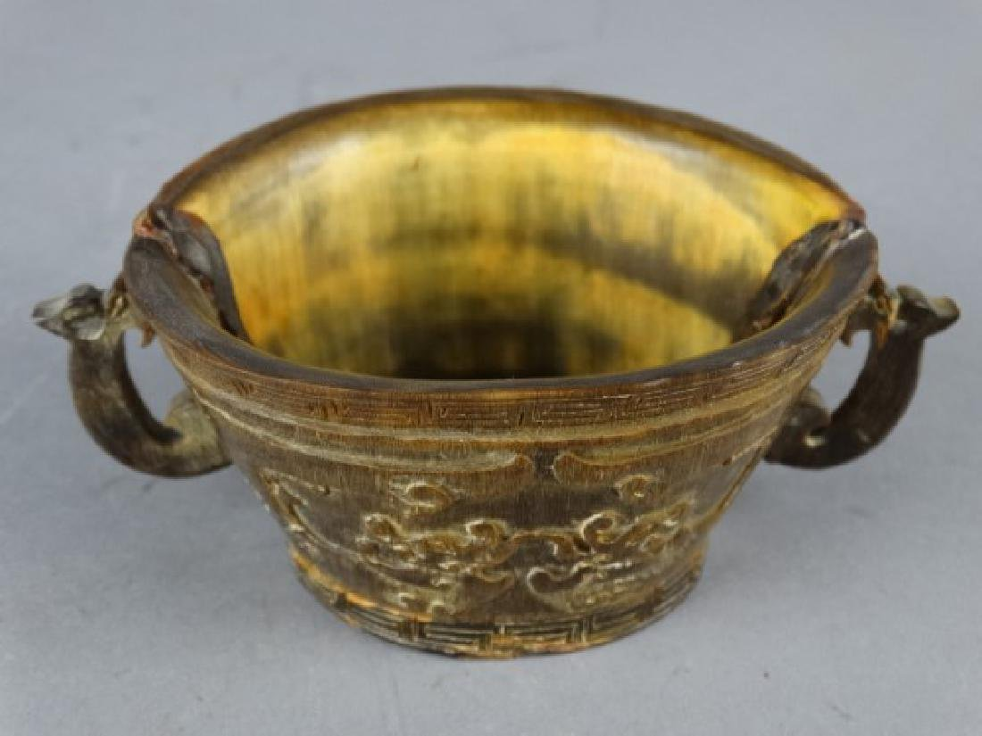 Carved Horn Libation Cup - 3