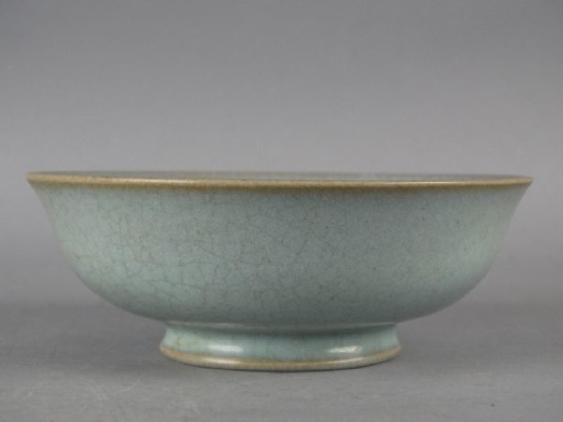 Chinese Crackleware Bowl - 2