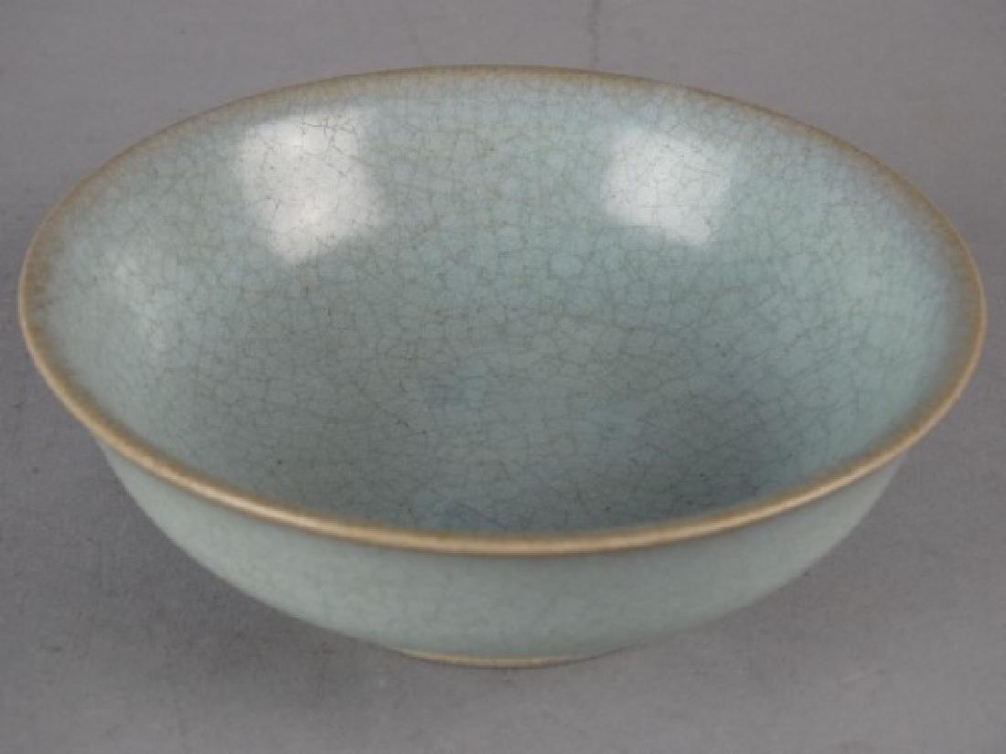 Chinese Crackleware Bowl - 3