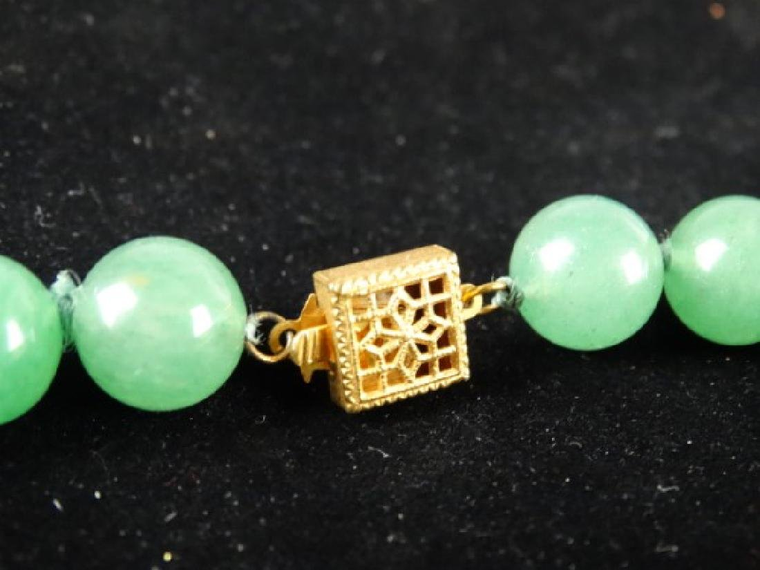 Jade Necklace w/ Gold Spacers - 5