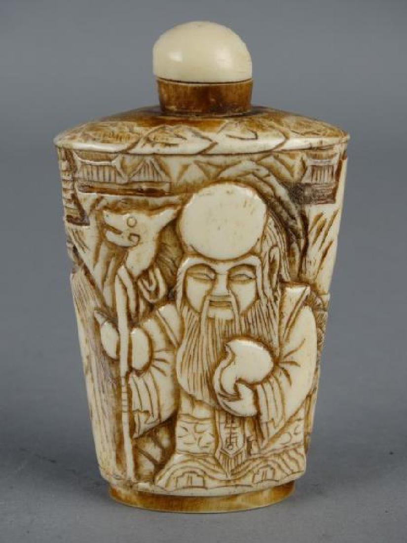 Highly Carved Chinese Bone Snuff Bottle