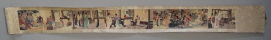 Chinese Horizontal Scroll Print - Figures - 2