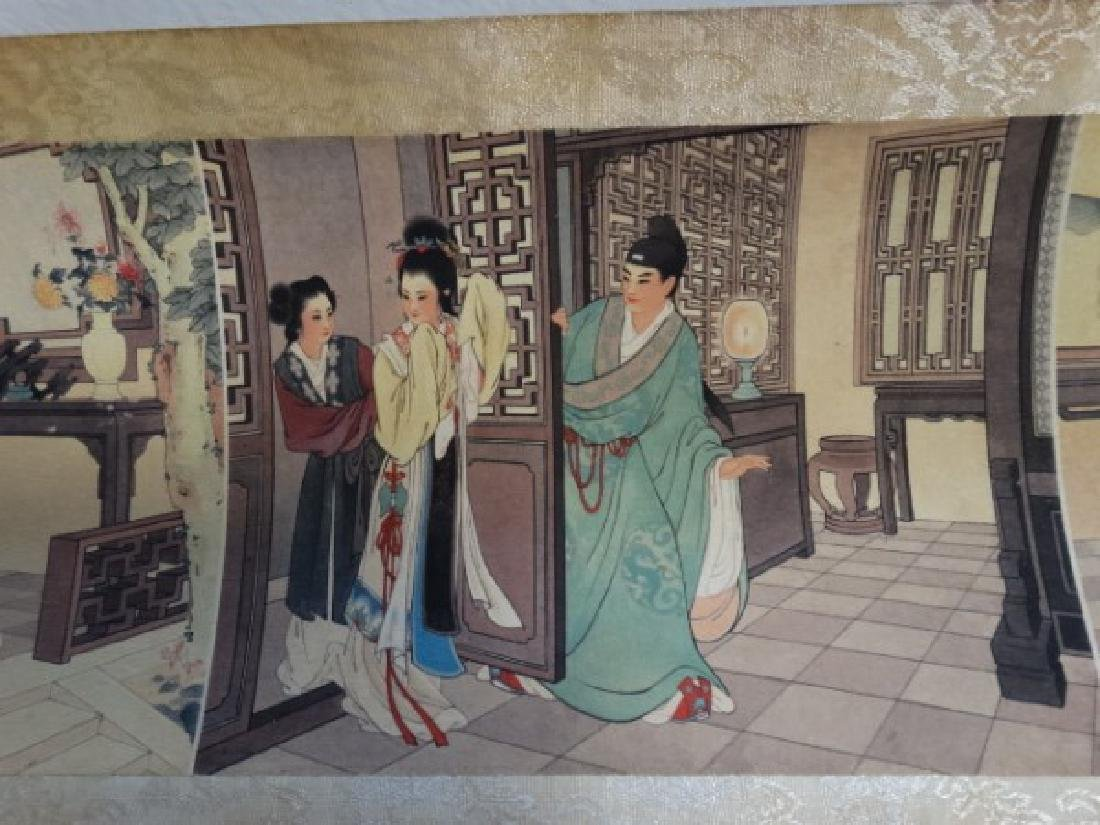 Chinese Horizontal Scroll Print - Figures - 3