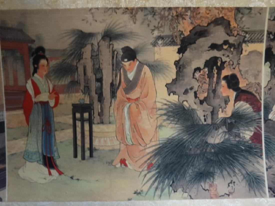 Chinese Horizontal Scroll Print - Figures - 4