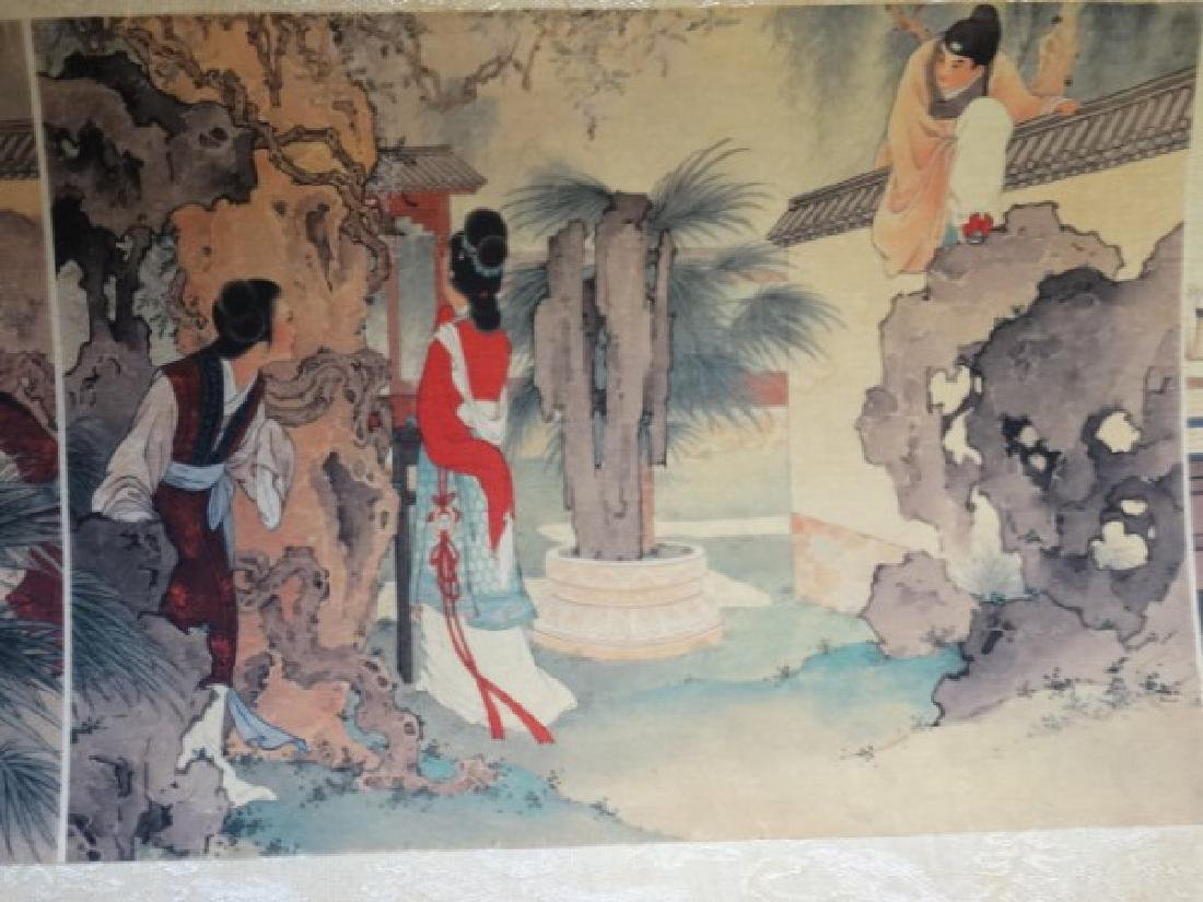 Chinese Horizontal Scroll Print - Figures - 5
