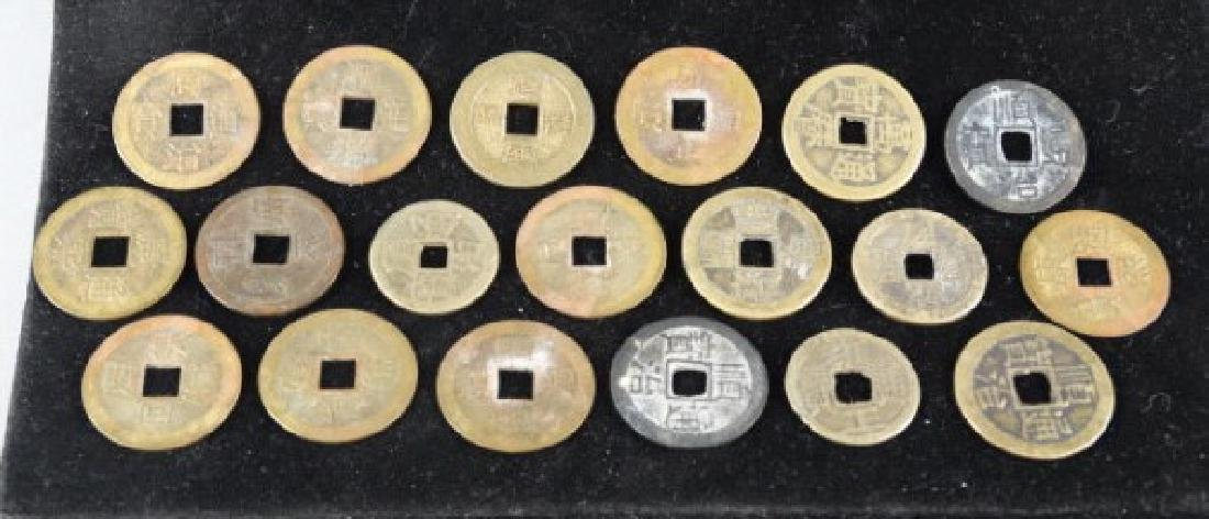 Ancient Chinese Money