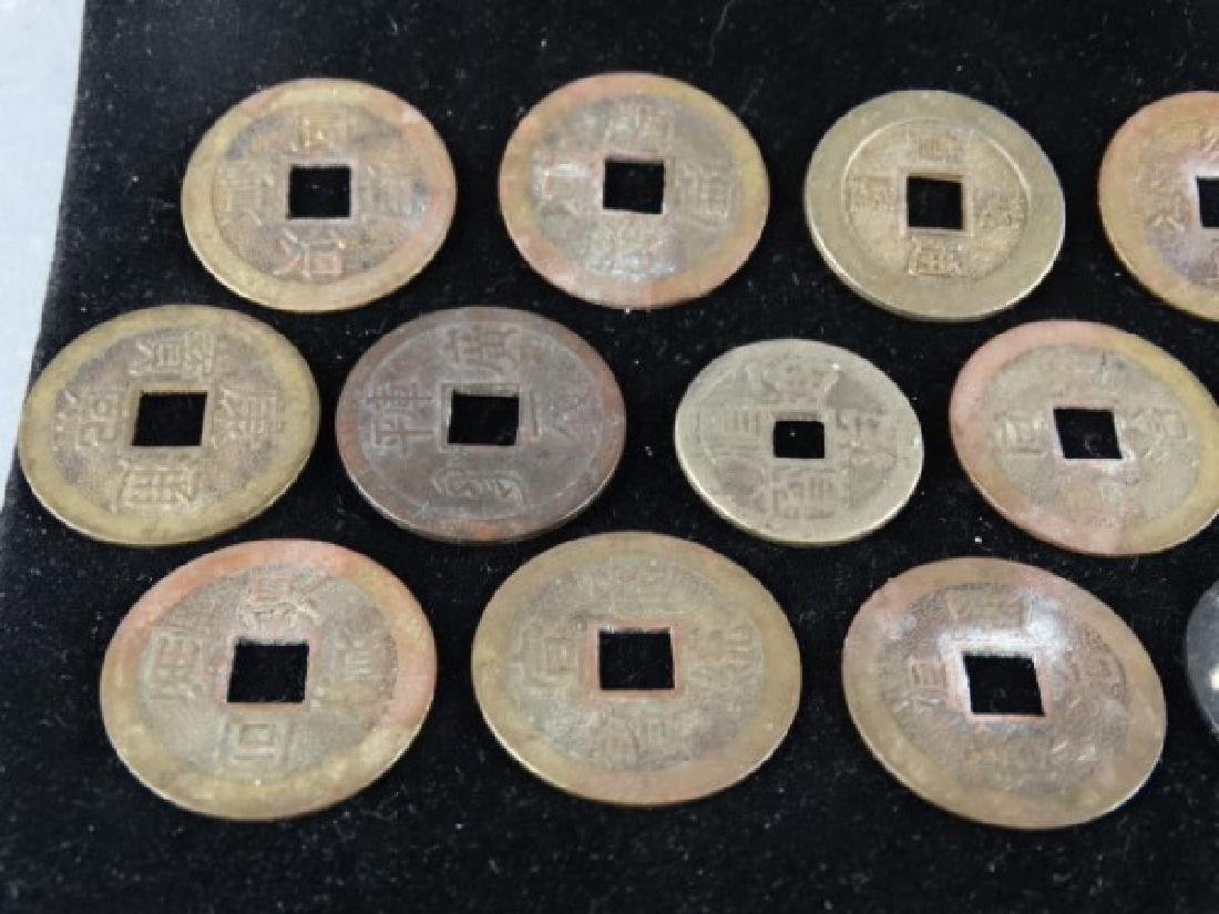 Ancient Chinese Money - 3