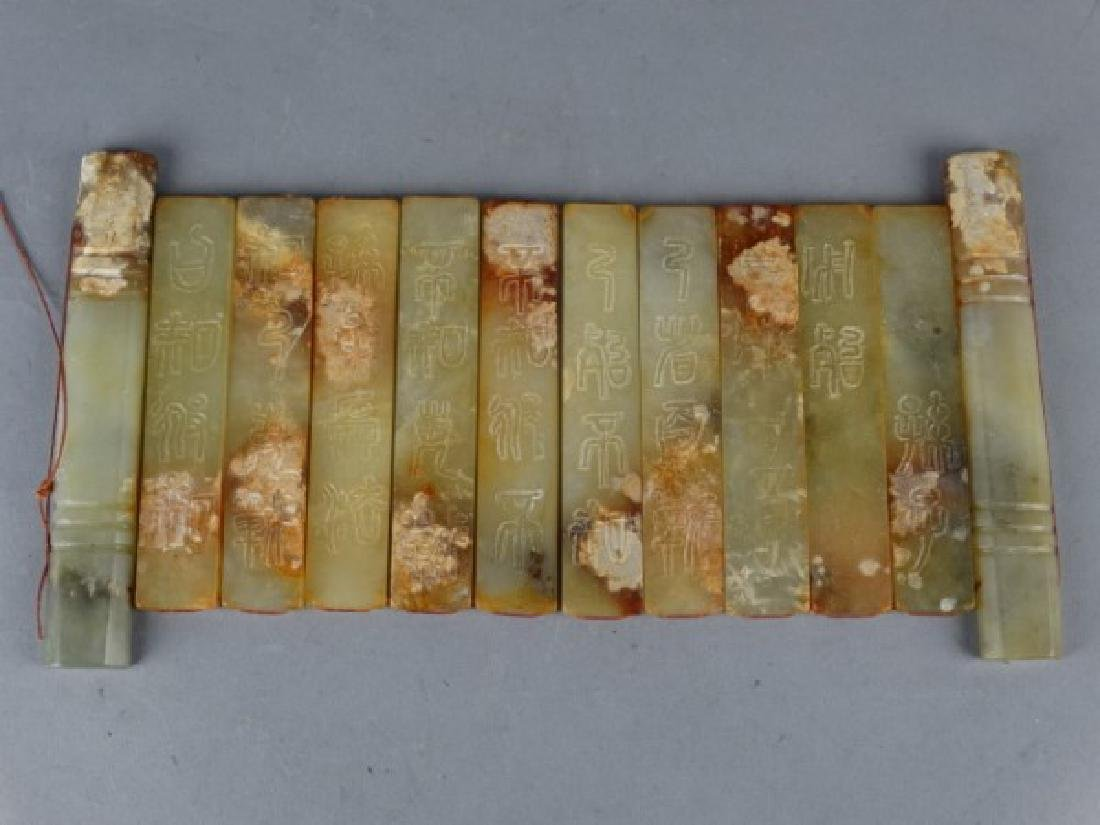 Chinese Carved Jade Panel w/ Calligraphy