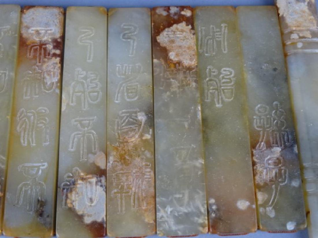 Chinese Carved Jade Panel w/ Calligraphy - 3