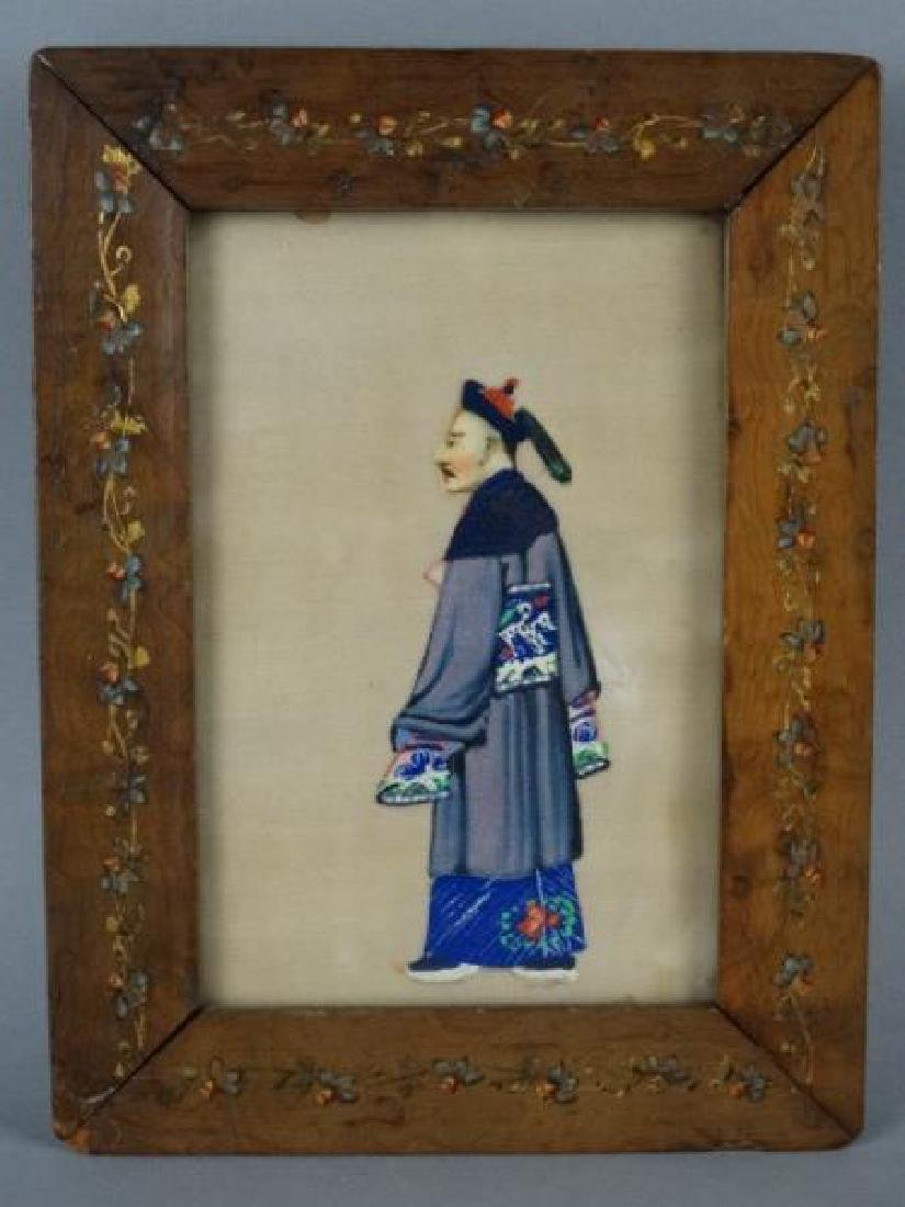 Antique Chinese Pith Painting