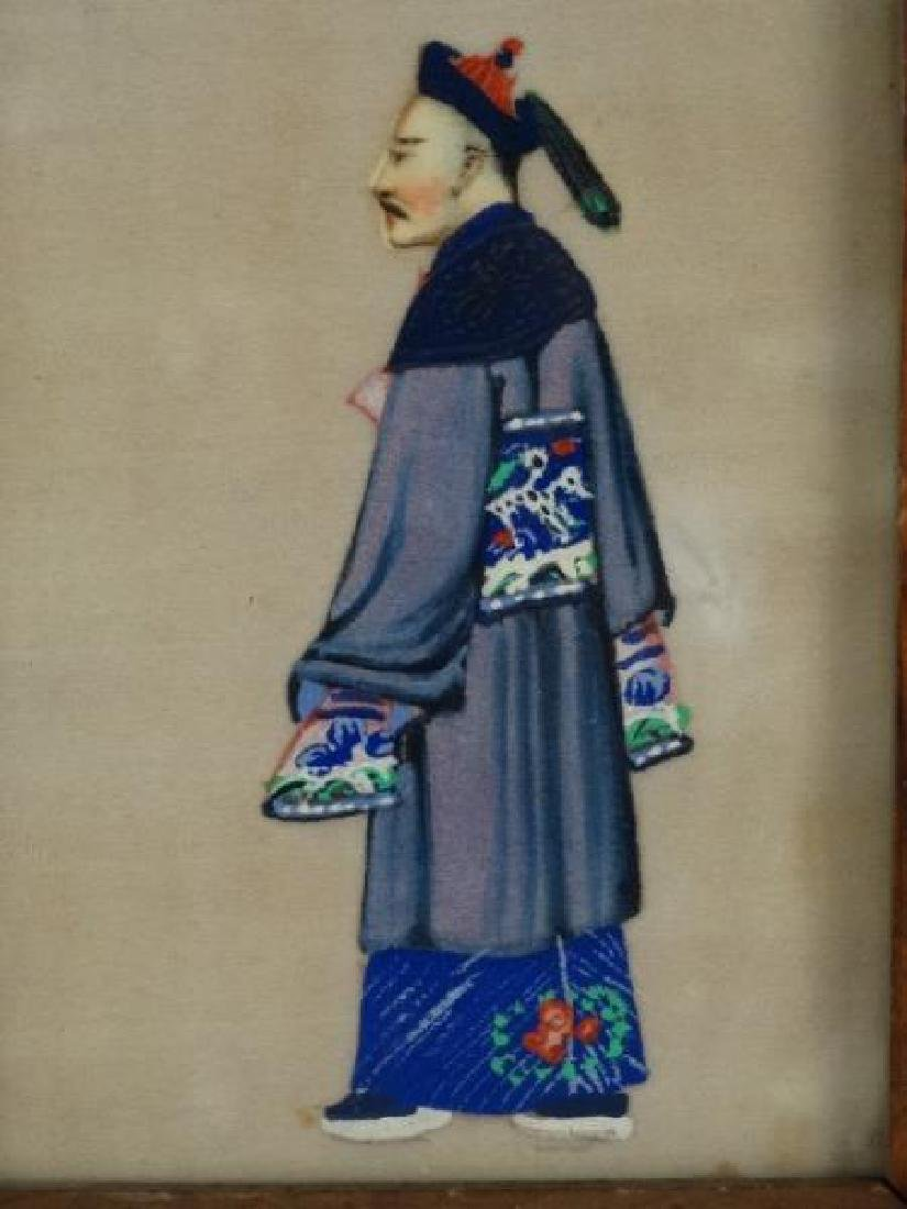 Antique Chinese Pith Painting - 2