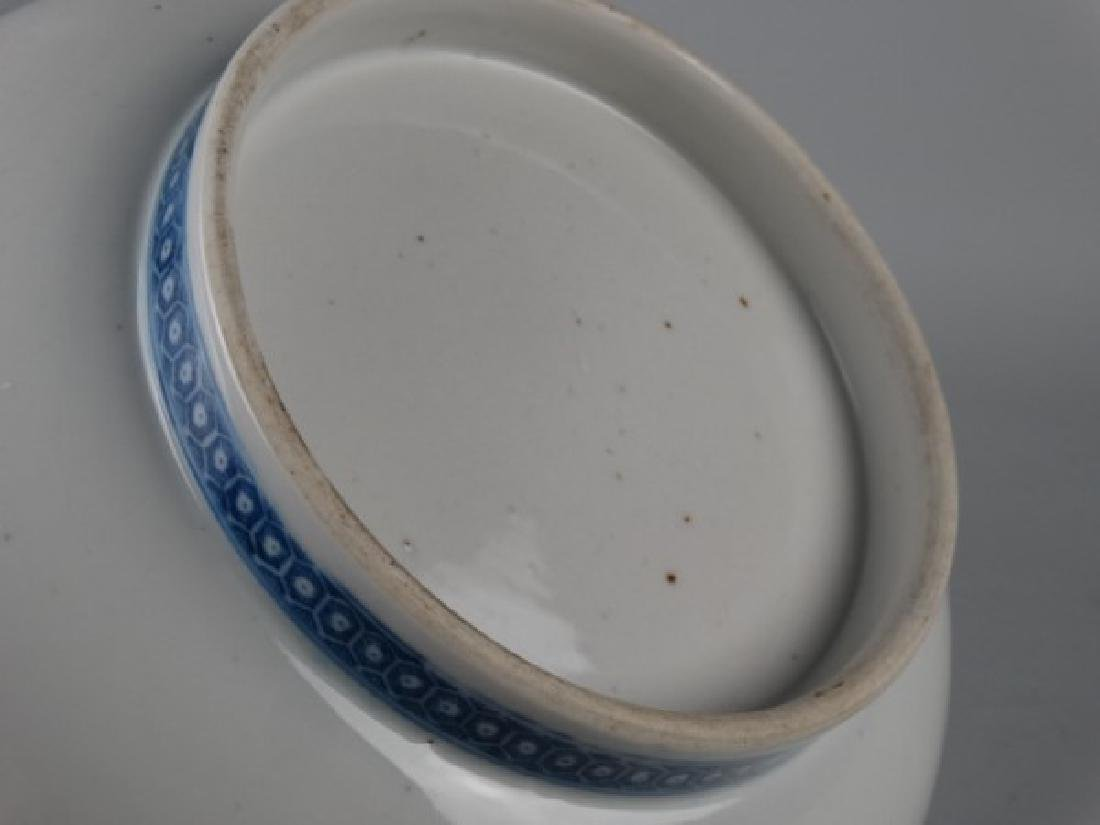 18c. Chinese Amorial Export Punch Bowl - 5