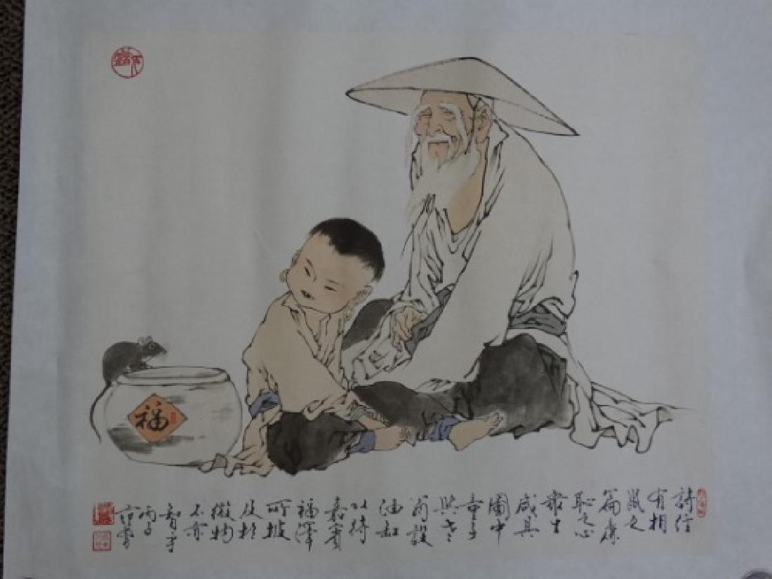 Chinese Print - Elder w/ Boy