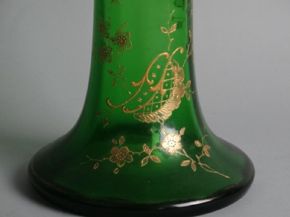 Large Moser Glass Vase - 5