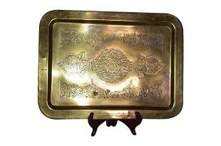 Large Antique Islamic Brass Tray