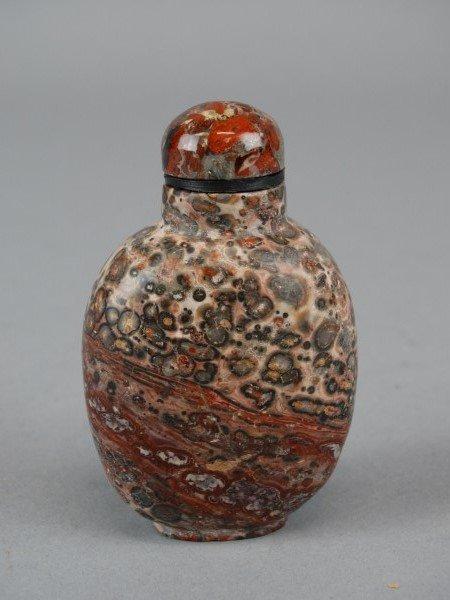 Carved Hardstone Snuff Bottle