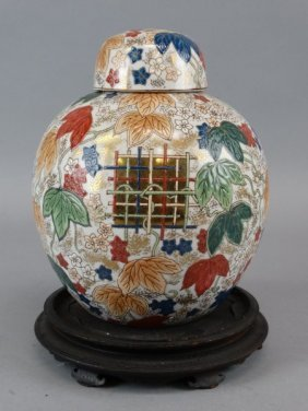 Lidded Chinese Ginger Jar