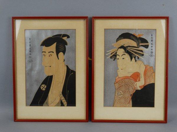 Pair of Japanese Wood Block Prints