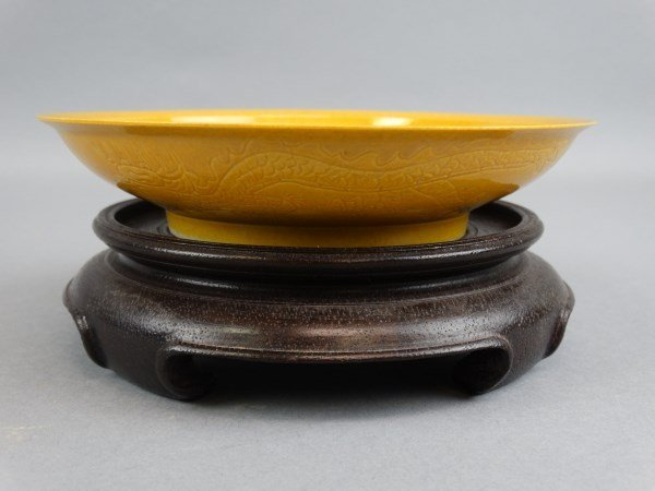 Chinese Qing Imperial Glazed Yellow Bowl