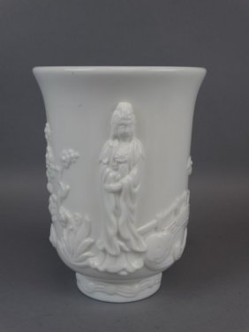 Chinese Peking Glass Vase - Guanyin