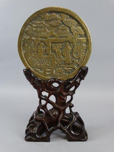 Chinese Brass Mirror w/ Stand