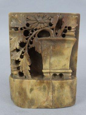 Hardstone Carving