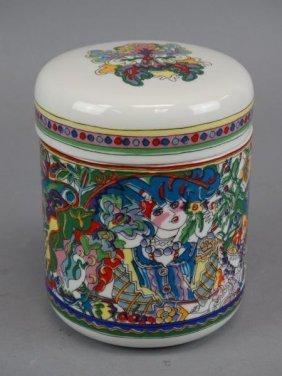 Yves Saint Laurent Lidded Gift Jar