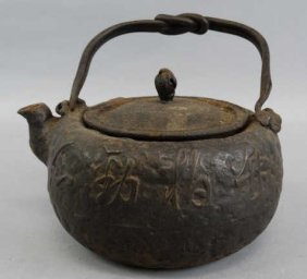 Antique Cast Iron Japanese Teapot
