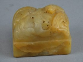 Well Carved Jade Seal
