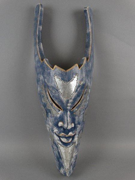 Carved & Adorned Indonesian Mask