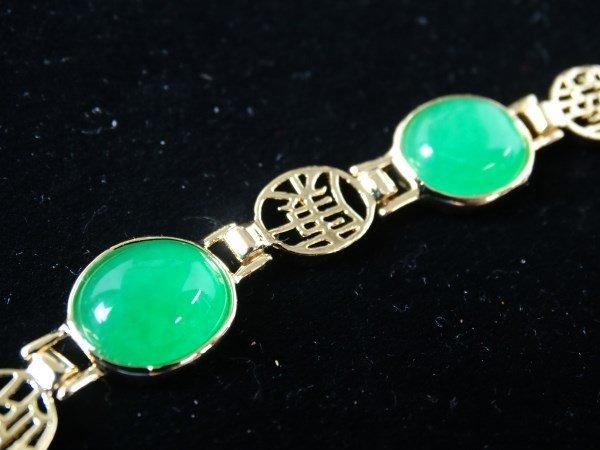 Jade Bracelet - 3