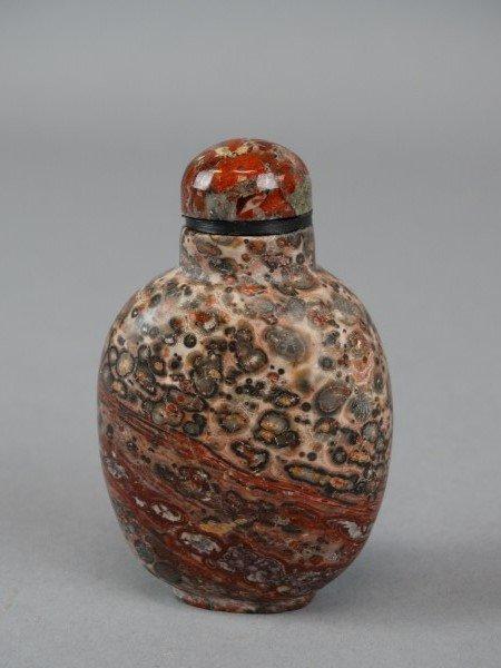 Carved Hardstone Snuff Bottle - 2