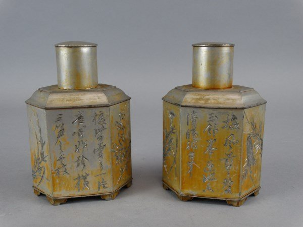 Lot of 2 Vintage Chinese Tea Cannisters