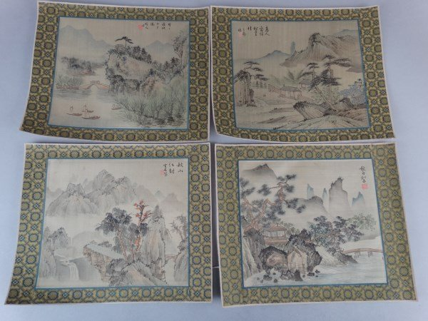 Lot of 4 Chinese Watercolor Paintings