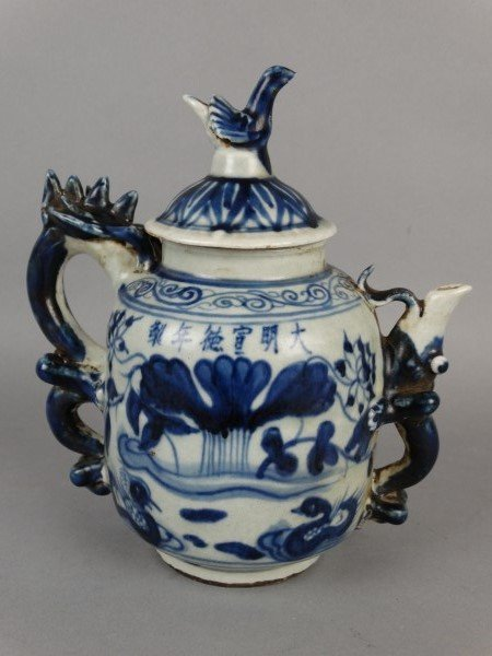 Vintage Chinese B&W Teapot