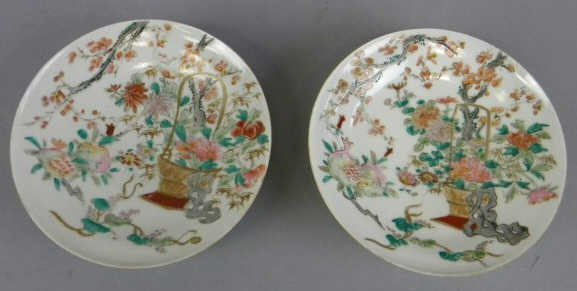Lot of 2 Republic Famille Rose Dishes
