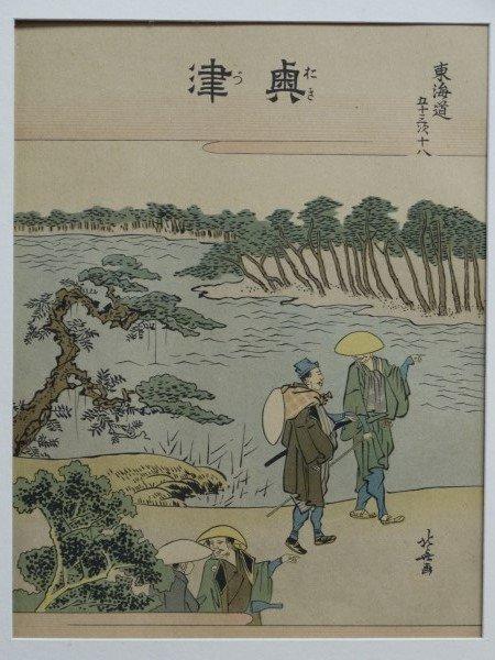 Japanese Woodblock Print - HOKUSAI