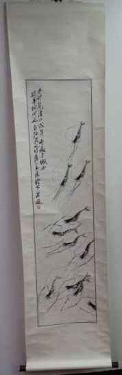 Chinese Watercolor Scroll Painting - Shrimp