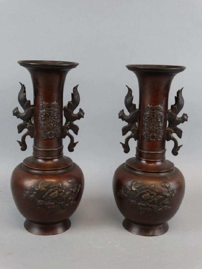 Pair of Matching Japanese Bronze Vases