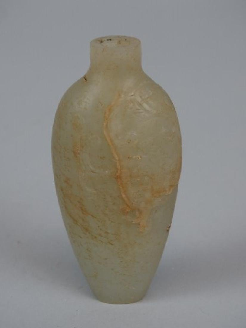 Qing Dynasty Carved Jade Snuff Bottle