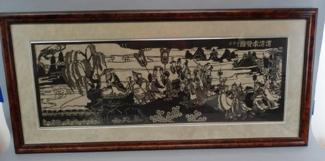 Large Framed Chinese Paper Cut Art