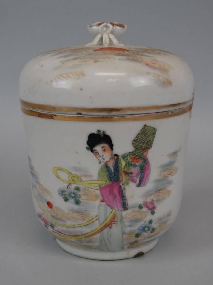 Chinese Famille Rose Lidded Jar