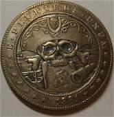 Pirate Treasure Map Hobo Morgan Coin