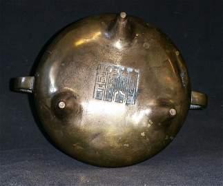 Bronze Chinese Bowl