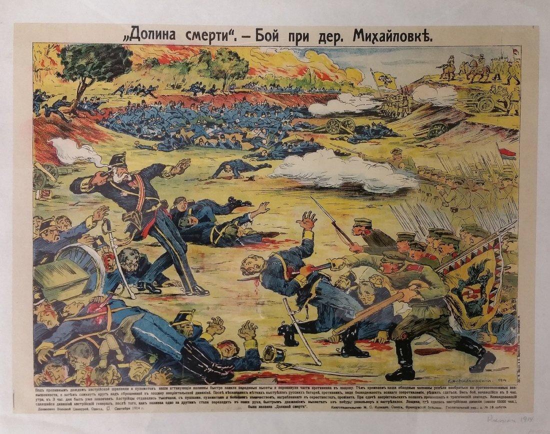 WWI Lubok Poster-1914 Russian Military Propaganda