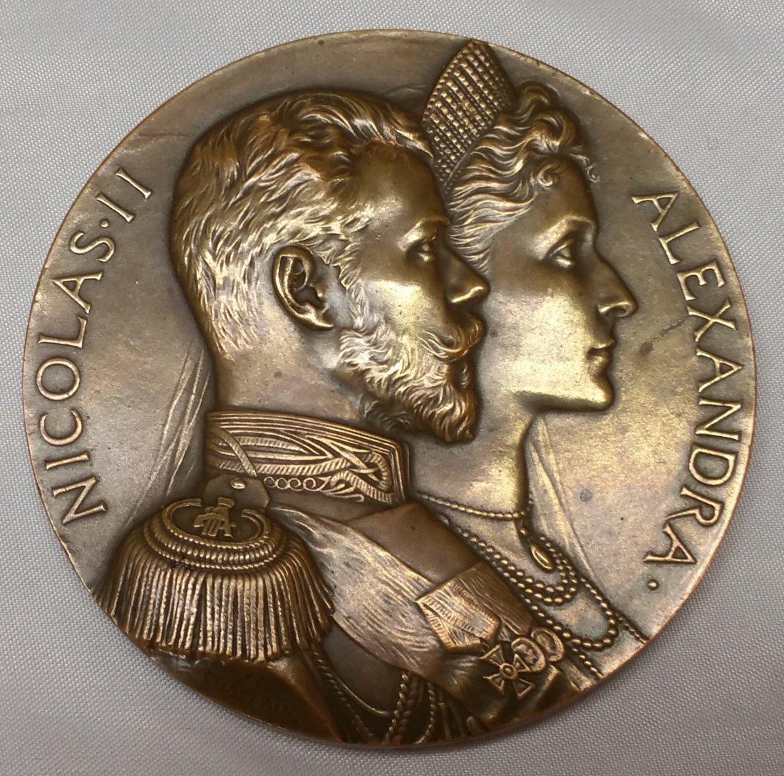 1896 TZAR NICOLAS II AND ALEXANDRA VISIT TO FRANCE