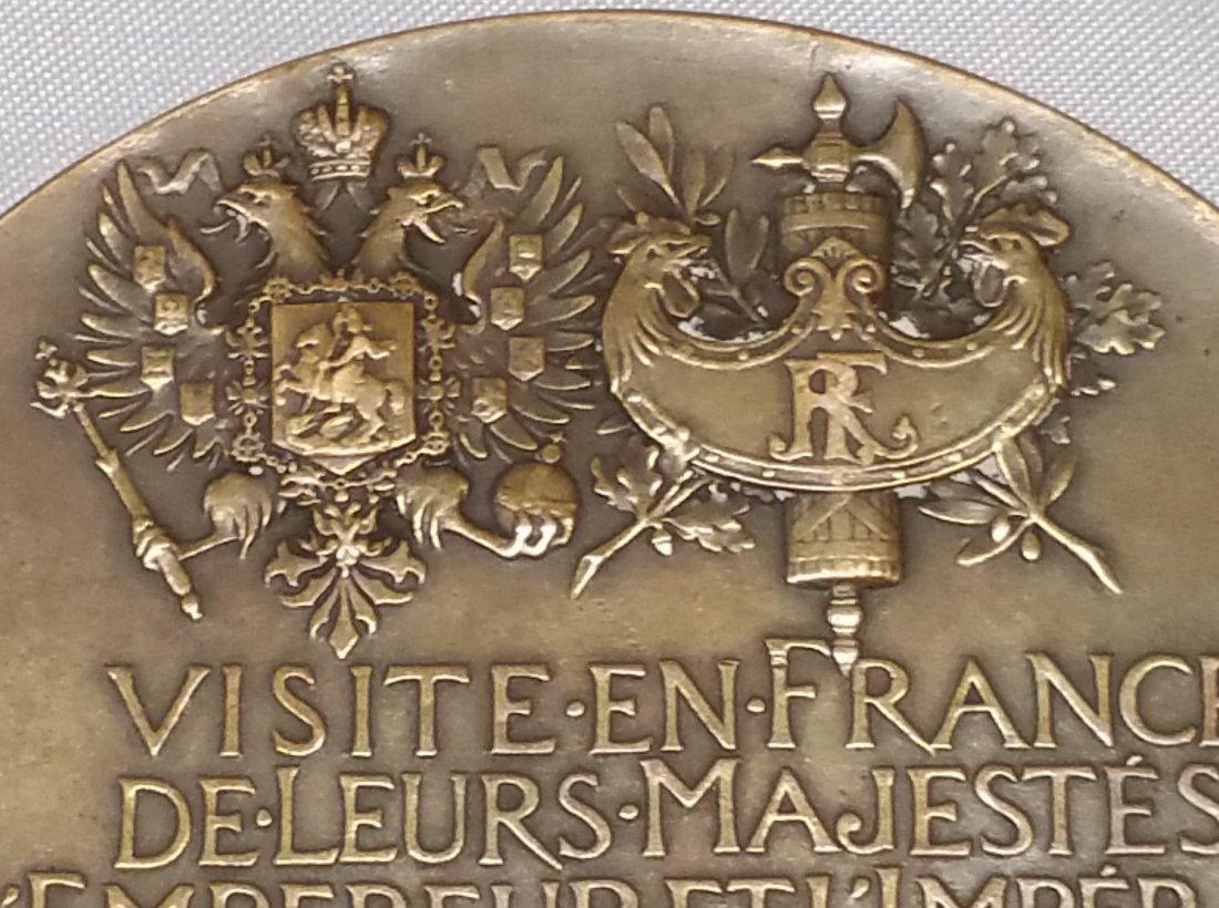 1896 TZAR NICOLAS II AND ALEXANDRA VISIT TO FRANCE - 3