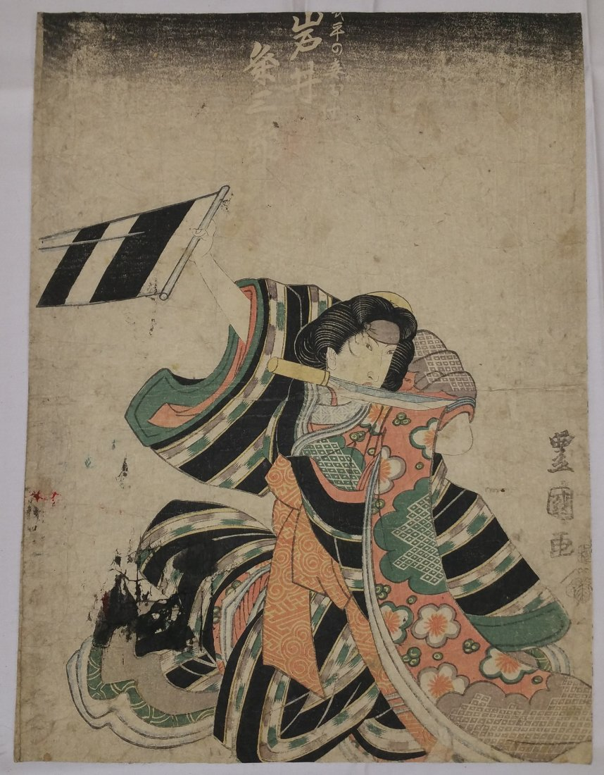 JAPANESE RELIEF PRINT ON SILK PAPER